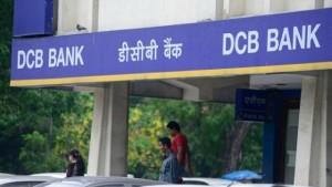 DCB-Bank