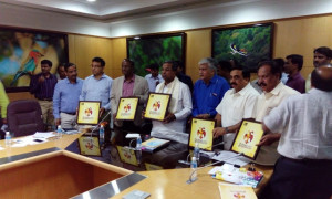 9th BIFFES Date Announcement by CM of Karnataka