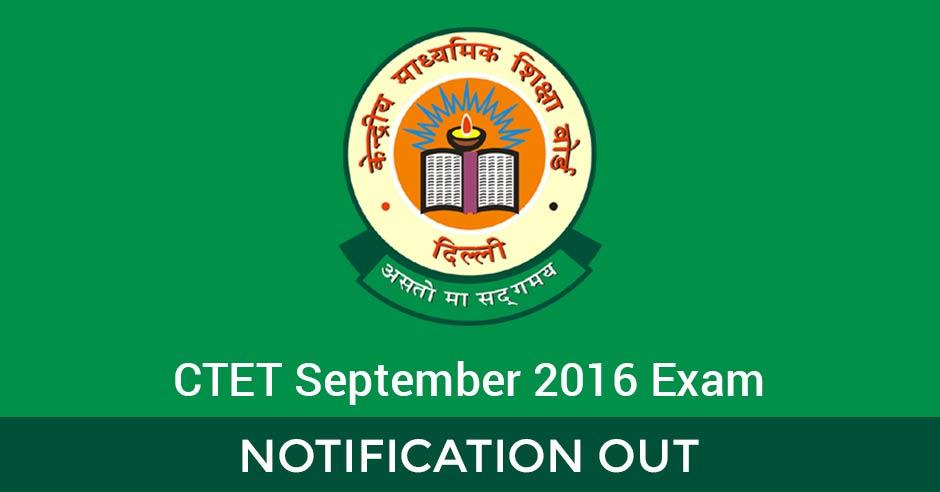 CTET September 2016 Exam Notification Out