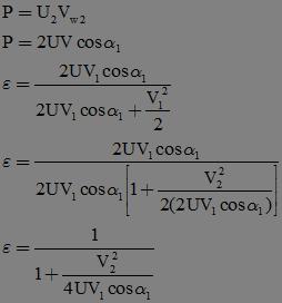 12-Velocity-Diagrams (18)
