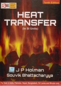 heat-transfer-si-units-400x400-imadd3gnahhzpcg9